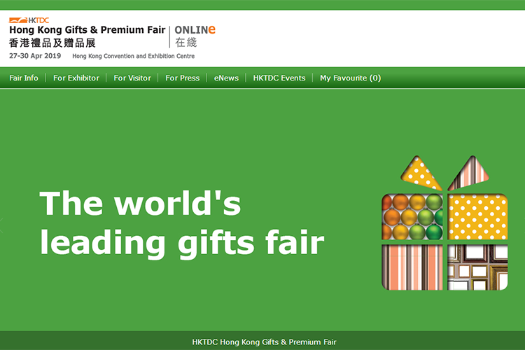 Hong Kong Gifts and Premiums fair 2019 homepage